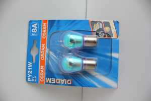OSRAM 12V BILUX H4 COOL BLUE 4000 K FAR AMPULU